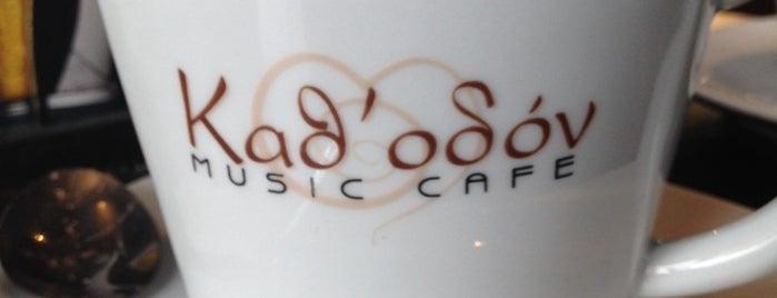 Καθοδόν Cafe is one of have been.
