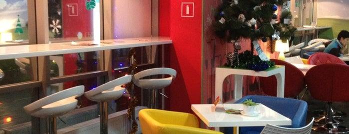Smart Cafe BIBLIOTECH is one of Kyiv.