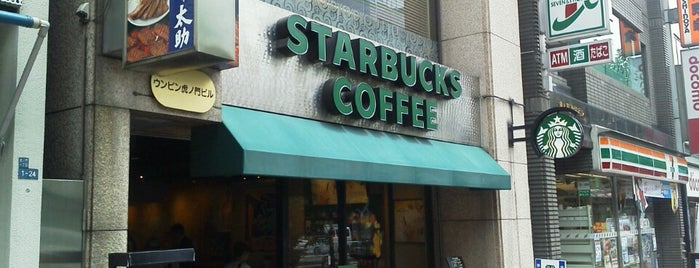 Starbucks is one of Tempat yang Disukai Shinichi.