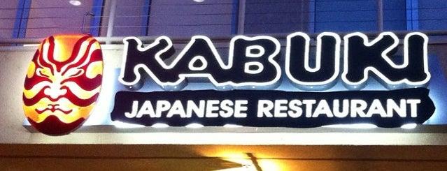 Kabuki Japanese Restaurant is one of Lugares favoritos de Patrick.