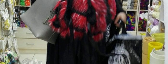 Karademir Tuhafiye is one of Wxz'ın Beğendiği Mekanlar.
