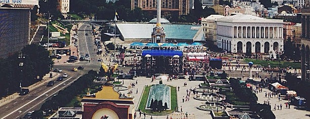 Plaza de la Independencia is one of Kyiv: one day trip.