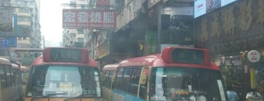 Tung Choi Street / Argyle Street Minibus Terminus 通菜街/亞皆老街小巴總站 is one of Queenさんの保存済みスポット.
