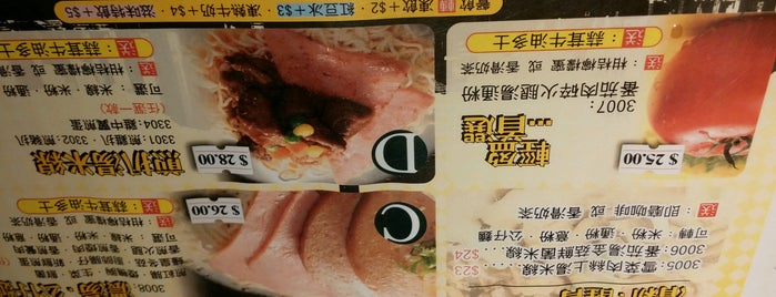 Taste Café 味皇茶餐廳 is one of Food.