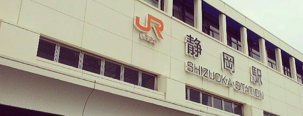 Shinkansen Shizuoka Station is one of Masahiro'nun Beğendiği Mekanlar.