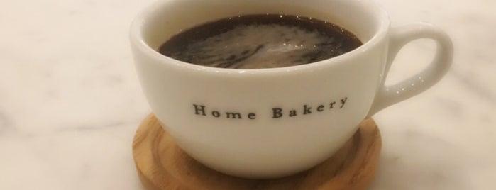 Home Bakery is one of Dubai - Breakfast.