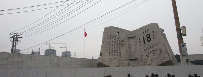 9.18 Memorial Museum is one of Go back to explore: Shenyang.