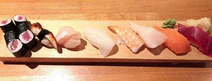 Sushi Yuzu is one of The 20 best value restaurants in ネギ畑.
