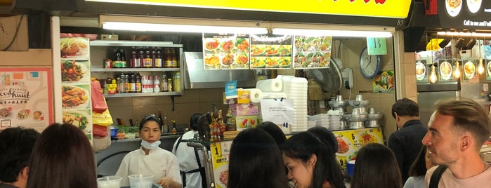 Sisaket Thai Food is one of Micheenli Guide: Best of Singapore Hawker Food.