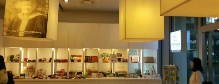 KYOBO Book Centre is one of life of learning.