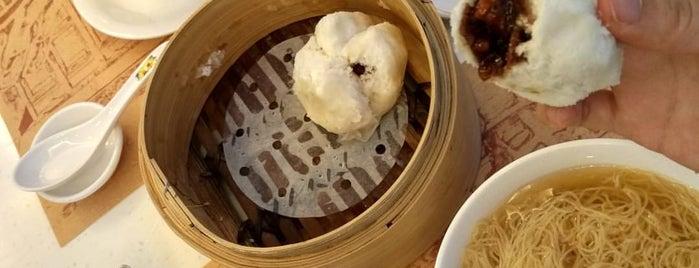 正斗粥麵專家 - Tasty Malaysia is one of Penang | Eats.