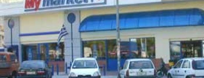 My market is one of maria'nın Beğendiği Mekanlar.