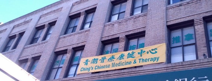 Ching's Chinese Medicine & Therapy is one of 🏜San Francisco.