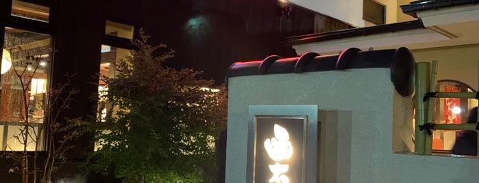 函太郎 五稜郭公園店 is one of Kotaro : понравившиеся места.