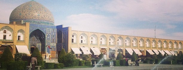 İsfahan is one of Iran.