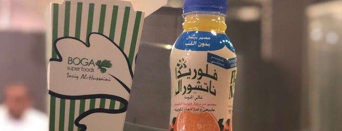 Boga superfoods is one of The 15 Best Places for Healthy Food in Jeddah.