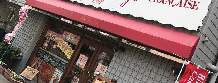 ブランシュ・ネージュ洋菓子店 is one of 東上線方面.