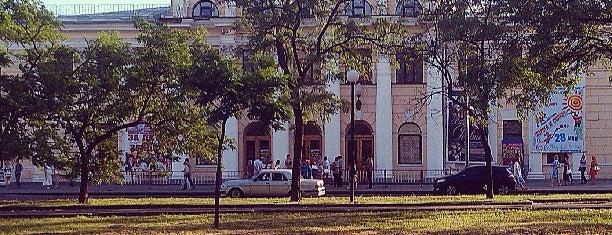 Дніпровський академічний театр драми та комедії is one of Tempat yang Disimpan Катерина.