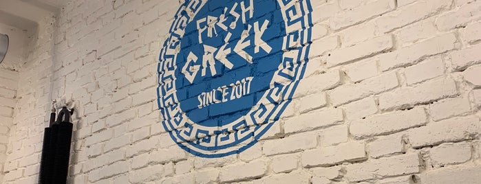Fresh Greek is one of Praga.