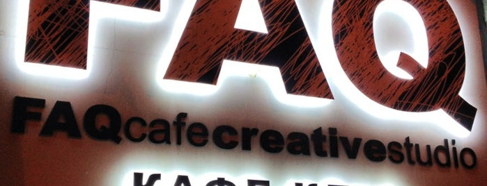 FAQ-Cafe Creative Studio is one of Бары.