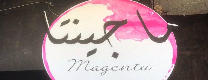 Magenta Coffee & Art House is one of Posti che sono piaciuti a Dirk.
