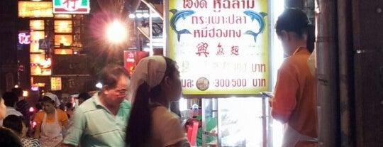 เฮงดี หูฉลาม รังนก is one of 03_ตามรอย.