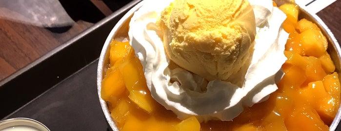한 빔 (One Ice Café) is one of 🚁 Singapore 🗺.