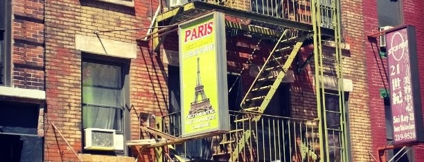 Paris Restaurant is one of NY JB.