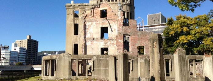 Atomic Bomb Dome is one of The Amazing Race 20 map.