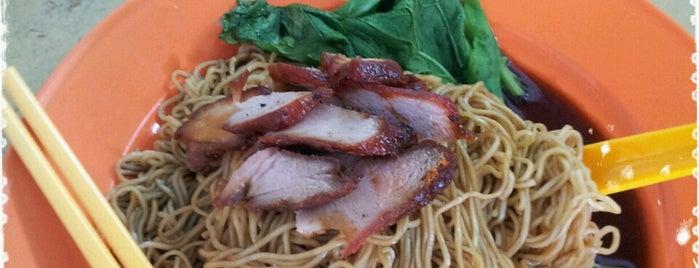利锋美食中心 Restoran Li Fong is one of Teresa'nın Kaydettiği Mekanlar.