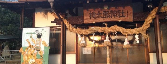 熊野権現桃太郎神社 is one of 氣になる.