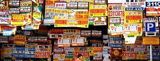 Mong Kok is one of My Hong Kong Holiday.