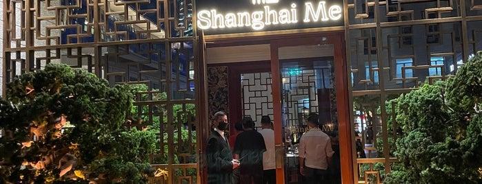 Shanghai Me is one of Bucket list.