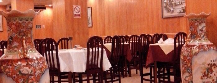 Restaurant Kuang Ming is one of สถานที่ที่บันทึกไว้ของ Constanza.