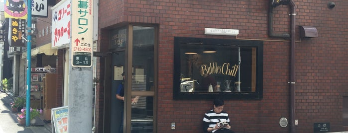 Bubbles Chill COFFEE is one of Lさんのお気に入りスポット.