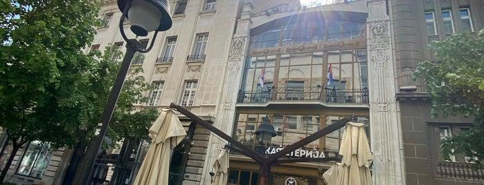 Kafeterija   Magazin 1907 is one of Locais salvos de Aleksandar.