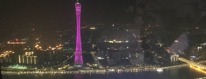 Four Seasons Hotel Guangzhou is one of Locais curtidos por Fran.
