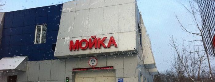 Free WiFi In Obninsk