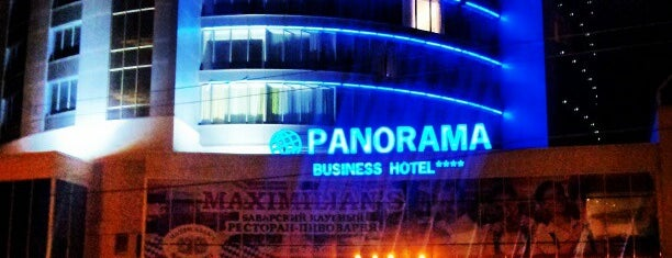Панорама is one of Orte, die Konstantin gefallen.