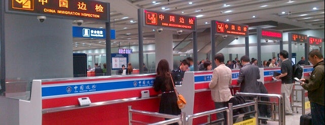 Departures Immigration - T3-E Beijing Int'l Airport is one of Dave 님이 좋아한 장소.