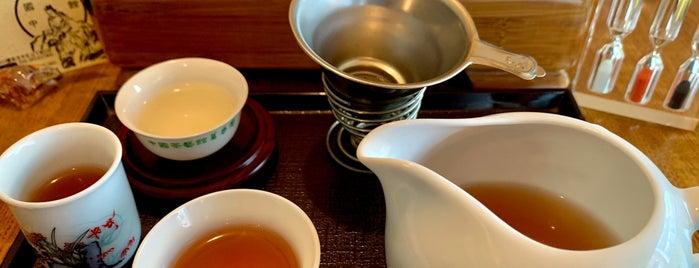 中国茶藝館 茗香閣 is one of ぎゅ↪︎ん 🐾'ın Kaydettiği Mekanlar.