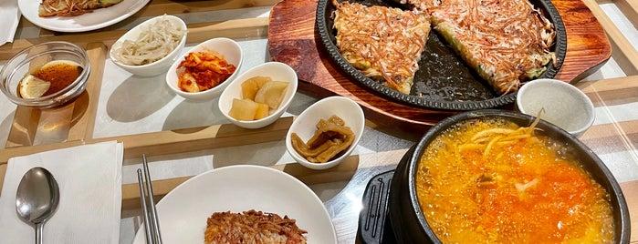 So Hyang Korean Cuisine is one of Vancouver.