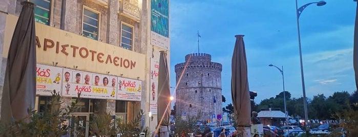 Πλατεία Θεάτρου is one of Thessaloniki food.