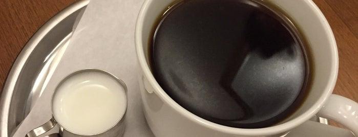 Guten Morgen is one of #kahvemtermosta mekanları.