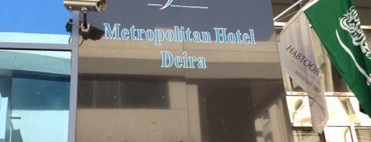 Metropolitan Deira Hotel is one of Alexander 님이 좋아한 장소.