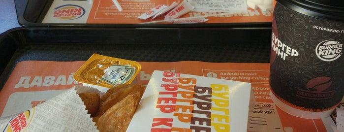 Burger King is one of สถานที่ที่ Anastasia ถูกใจ.