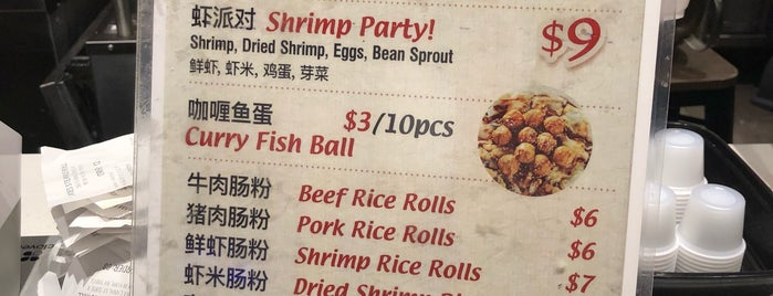 Joe's Steam Rice Roll is one of Orte, die Christina gefallen.
