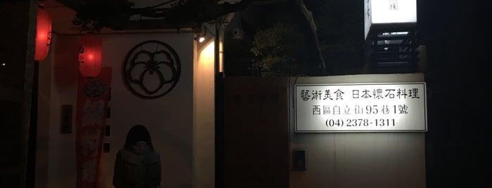 萬月樓 is one of Gespeicherte Orte von Tony.