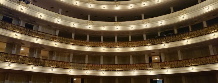 Gran Teatro de la Habana is one of Rona. : понравившиеся места.
