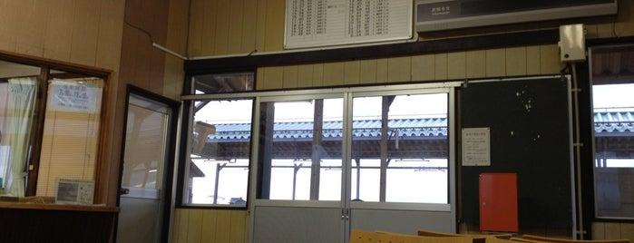 羽後飯塚駅 is one of JR 키타토호쿠지방역 (JR 北東北地方の駅).